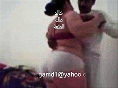 Bold: Arabo