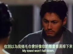 Porno: Çinli, Asialı, Yaşlı, Məhsul
