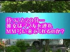 Bold: Lunok, Hapon, Intsik, Nakakatawa