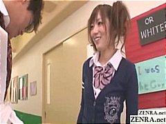 Порно: Японки, Школа, Голі Чоловіки Та Вдягнені Жінки