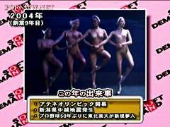 جنس: مراهقات, شرجى, يابانيات, آسيوى