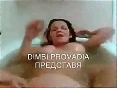 Porno: Video Shtëpiake, Thithje, Në Banjo, E Lagur