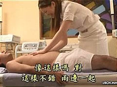 Porr: Massage