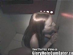 Porn: Luknja V Steni, Fafanje, V Javnosti