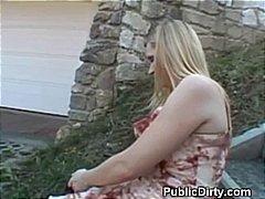 جنس: بزاز, خارج المنزل, كساس, في العلن