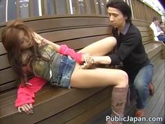 Lucah: Orang Jepun, Orang Asia, Awam, Luar Rumah