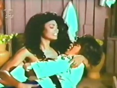 Порно: Бразилки, Старо Порно