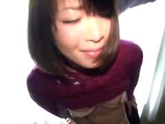 Porno: Erzinimas, Azijietės, Japonės, Namų Vaizdeliai