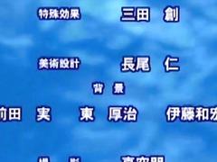 Porno: Hentai, Fetišas, Animacija, Hardcore