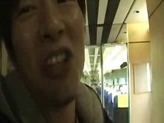 Bold: Pampubliko, Hapon, Asyano, Sa Labas