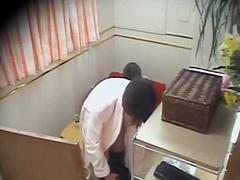 Bold: Nakatago, Camera, Masahe