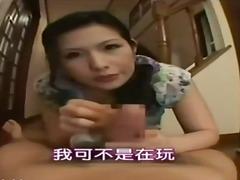 Porn: Orgazem, Japonka