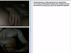 Porr: Blottande, Webcam, Onani